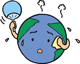 地球温暖化の正しい知識